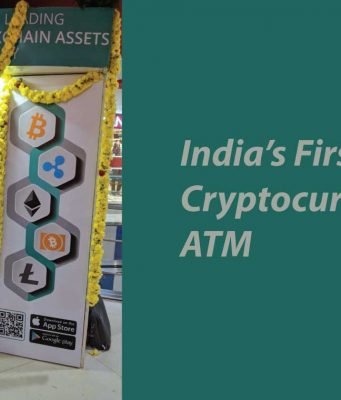 Unocoin Opens First Cryptocurrency ATM in Bangalore
