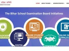 BSEB Releases Class 12th and Class 10th Exam TimeTable 2019