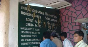 How to Book Unreserved Ticket Online