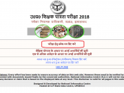 Download UPTET 2018 Admit Card