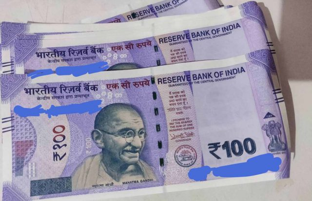 How to Identify the New 100 Rupee note is Fake or Not