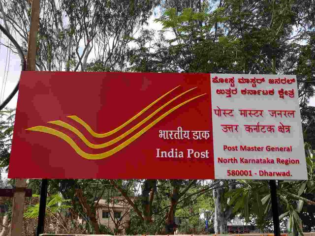 4 post office saving schemes for Tax deduction