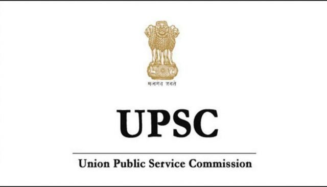 UPSC Releases Notification for NDA and NA I 2019