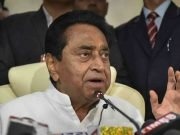 Kamalnath Proposes 70% Job Quota to MP Locals