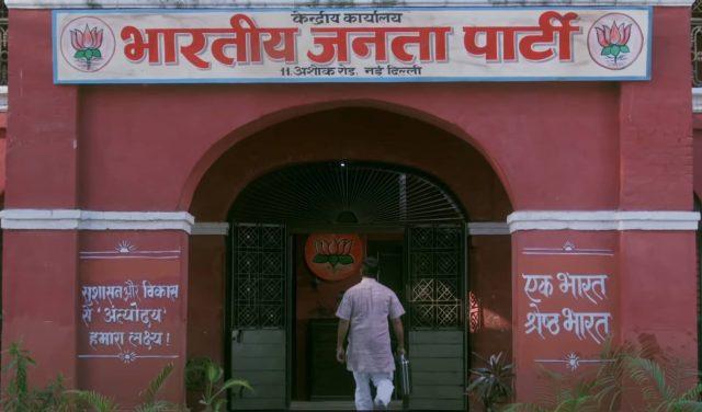 Election Commission bans Modi Journey of a Common Man Web Series