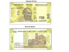 RBI will soon roll out a new note of Rs 20
