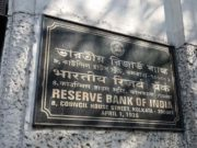RBI Extends Timing for Fund Transfer via RTGS