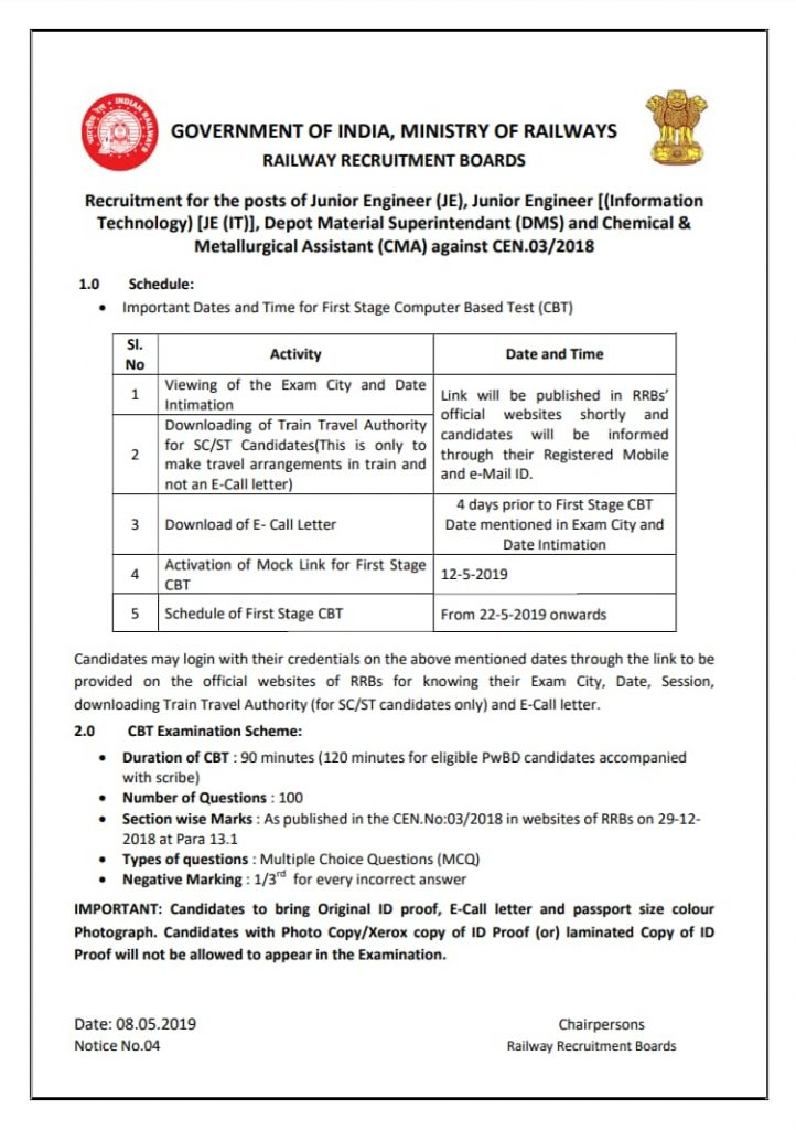 RRB JE 2019 Admit Card Release and Exam Date