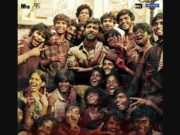 Super 30 Movie New Release Date